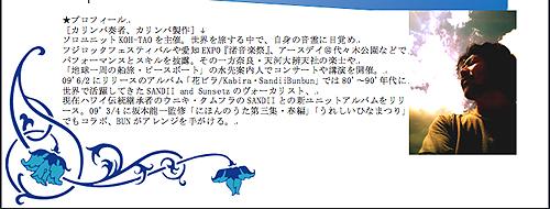 ピクチャ-2.jpg