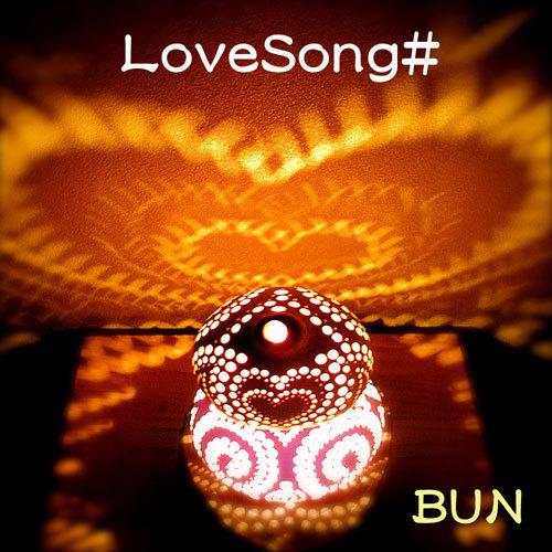 LoveSong1.jpg
