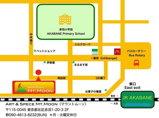 Mt.MoonE59CB0E59BB3E381AEE382B3E38392E3829AE383BC2-597ed.jpg