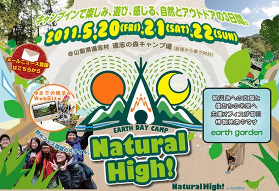 Natural_High.jpg