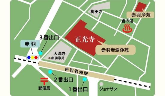a_mapのコピー.jpg